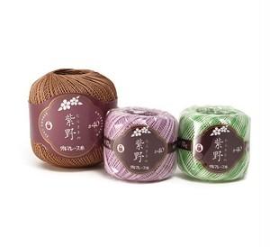 【定価半額】ダルマ手編み  レース糸#40紫野 10gかすり SS21