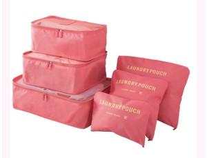 【訳ありアウトレット商品】旅行に♪スーツケースが片付く収納6個セット