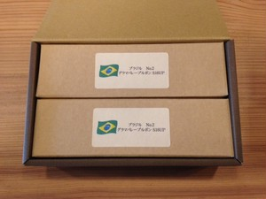 ブラジル&ブラジル