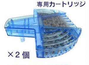 *【送料無料】水素水ウォーターサーバー 専用カートリッジ 2個セット*