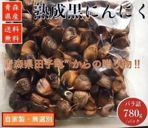 【ご家庭用】青森県産 黒にんにく バラ780g/袋【送料無料】セット販売 産地直送