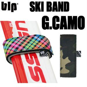 blp スキーバンド2個セット Gカモ スキー板の持ち運びに!