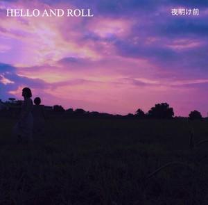 1st single 『夜明け前』