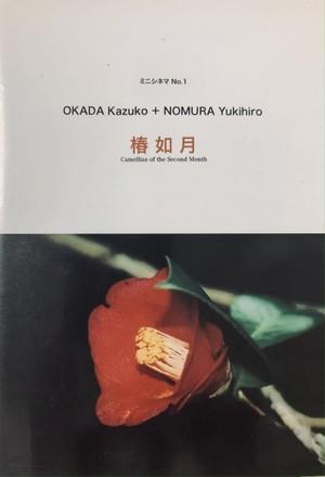 DVDO00i97 (DVD)