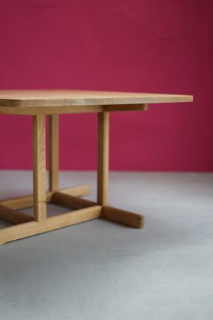 "Børge Mogensen ""Coffee Table 5271"""