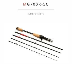 《予約商品》Huerco MG700R-5C