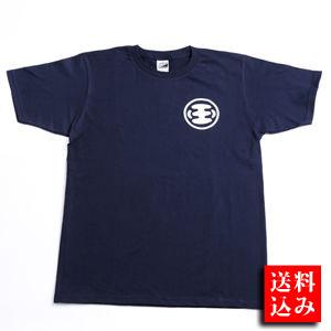 オリジナルTシャツ(男女兼用) 【送料込み】