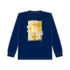 S.A.L STREAMING Type2 Long-Tee Navy