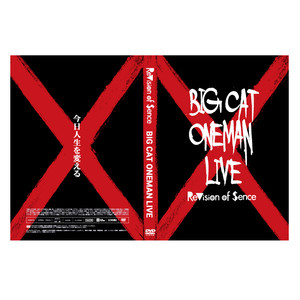 【NEW】ReVision of Sence BIGCAT ONEMAN LIVE DVD 2017.6.15