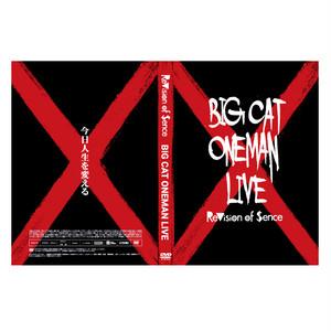【NEW】ReVision of Sence BIGCAT ONEMAN LIVE DVD 2017.6.15