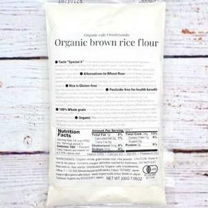 送料無料 1ヶ月毎 有機玄米粉 2kgx5袋 Free domestic shipping, Every month, Organic brown rice flour 2kg x 5bags
