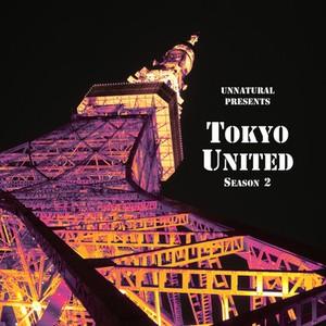 Tokyo United SEASON 2(ダウンロード)