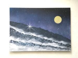 『光明』満月の夜に明るい見通し。