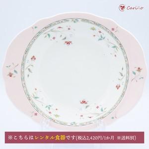ノリタケ 花更紗 ディーププレート 22.5cm(1700011)