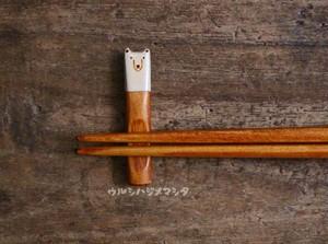 拭き漆の箸置き(しろくま)/URUSHI CHOPSTICK REST(POLAR BEAR)