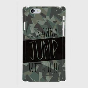 I WANNA JUMP WITH U!!!(カモフラ)