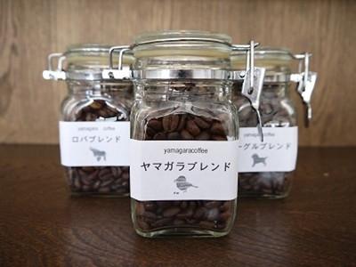 北海道の小さな喫茶店「ヤマガラ」でしか飲めない本格コーヒーをご自宅でも。