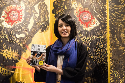 【一万部突破!重刷決定】大和力を世界に!世界で活躍する小松美羽さんの自叙伝が3月8日に発売!