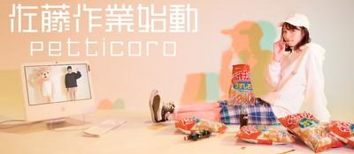 3月5日(土)、佐藤作業始動!モデル兼DJ 佐藤さき さんが手がけるラストトーキョーグッズが可愛すぎる♡