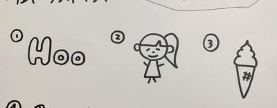 10/22(木) 秋本帆華 23周年生誕グッズ
