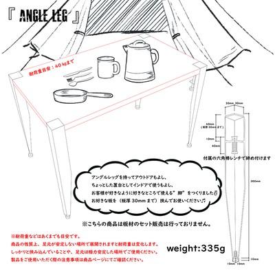 【鉄脚】鉄を携帯するというライフスタイルの提案❕