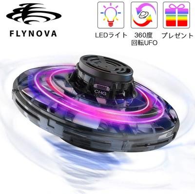 【楽しみ方は無限大】新型コロナのおうち時間にぜひ!UFO型ドローン『UFO飛行ジャイロ』を限定販売致