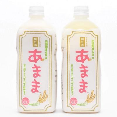 米麹甘酒の効用~part2~