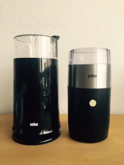 Braun社のコーヒーミル