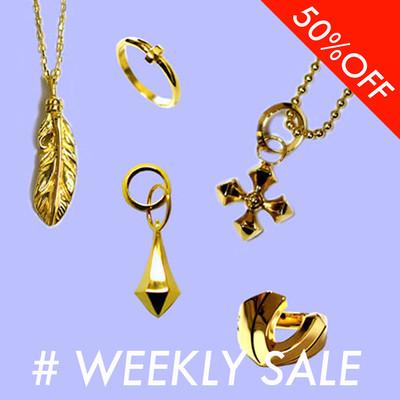 【Weekly SALE!】1週間限定最大50%OFF!!