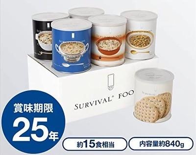 25年間保存できる備蓄食6缶フルセット(2号缶)