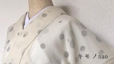 """【キモノnao】夏の爽やかさを感じる """"シュワっと泡玉模様 夏紬"""""""
