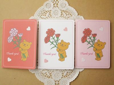 母の日カードの販売を開始しました☆