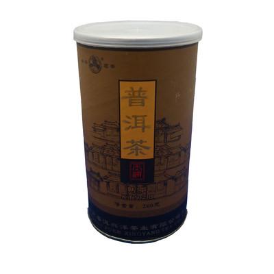 「小熟餅茶/KT928」の王様!「缶(2012年)」入荷のお知らせ