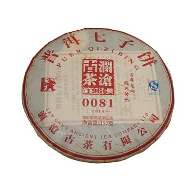 ファンの方は必見!「0081七子餅(2018年熟茶)」の入荷のお知らせです!