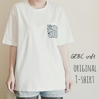 暑い季節を楽しく過ごせるTシャツはいかがですか?男性にも女性にもオススメのTシャツのご紹介です!