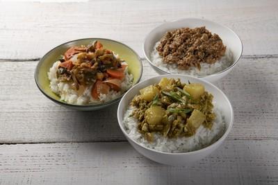 ご飯や麺類に温めてのせるだけ野菜たっぷりのどんぶりの具 KITAYA's GU 大分県竹田市