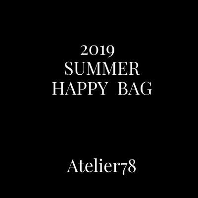 2019s/s HAPPY BAG