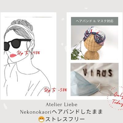 ■最新商品(=^・^=) お待たせ猫柄シリーズ!!ついに出ました♬■