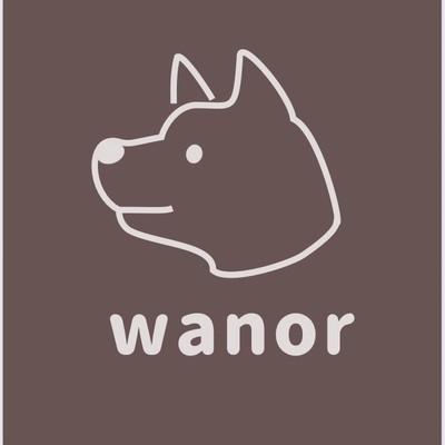 【祝・開店】WANOR(ワノア)ハンドクリーム発売