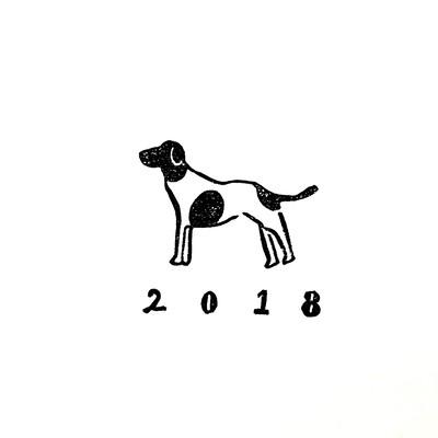 いぬのはんこで新しい年のごあいさつ!
