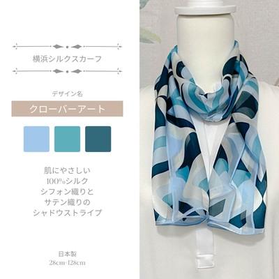 100%シルクの横浜スカーフ。着物と同じ手捺染で色付けされた日本製。