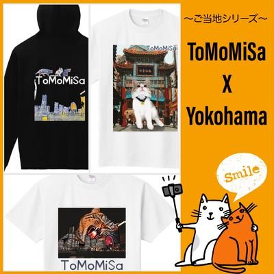 【ご当地シリーズin横浜🐾】ToMoMiSa × Yokohamaで伝説の猫浜Tシャツ登場!!