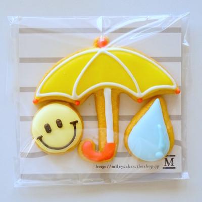 雨の日のどんより気分を吹き飛ばそう!
