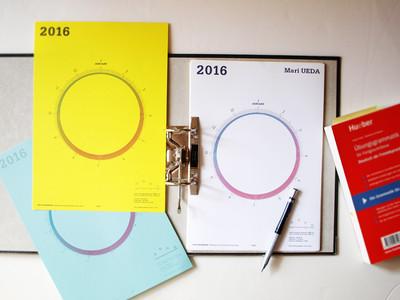 [自分で刷れる!] 2016mi e ru カレンダーpdf販売開始しましたhttp://mieru