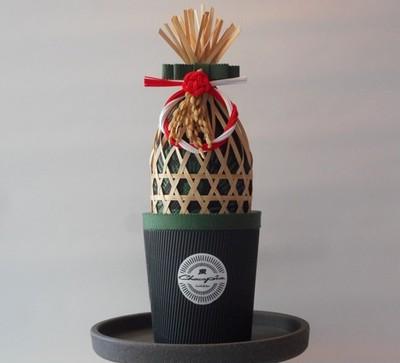 「炭の籠飾り」で、清々しくお正月をお迎えください。