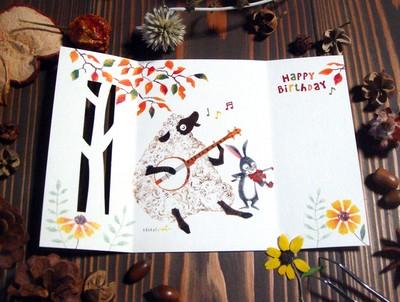 秋生まれのバースデイカード新発売☆ カードに花を添えて贈りましょう!