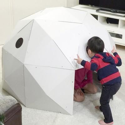 ZIP!(日テレ)にらくがきドームが登場しました〜!