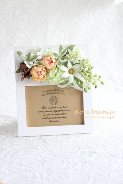 敬老の日の贈り物に♪枯れないお花と大切な写真を飾っていただける人気のフォトフレームをプレゼント