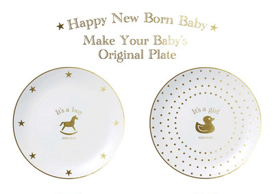 New Design Plate for New Born Baby