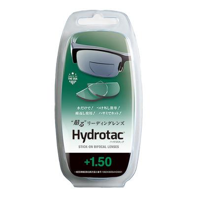 繰り返し使える老眼機能レンズ「ハイドロタック」
